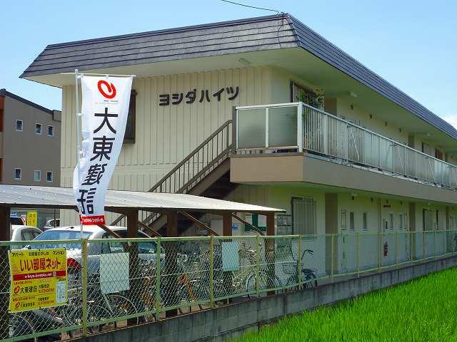 大阪府茨木市新和町