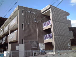 兵庫県姫路市広畑区才